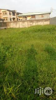 Land at Surulere for Sale   Land & Plots For Sale for sale in Lagos State, Surulere