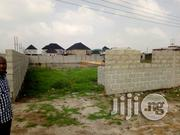 Fenced Land at Oworonshoki For Sale With C of O. | Land & Plots For Sale for sale in Lagos State, Gbagada