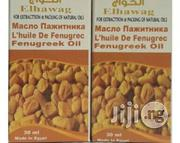 Fenugreek Oil | Vitamins & Supplements for sale in Lagos State, Surulere