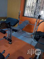New Weight Bench With 50kg | Sports Equipment for sale in Rivers State, Khana