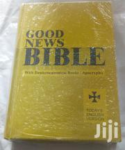 Good News Bible (Big Size) | Books & Games for sale in Lagos State, Ikeja