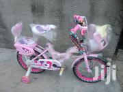 BMX Brandnew Children Bicycle   Toys for sale in Cross River State, Calabar