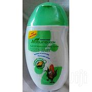 Longrich Fruit Oil Moisturizing Baby Cream | Baby & Child Care for sale in Bayelsa State, Yenagoa