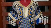 The Sahara Cotton Kabba Kaftan (WITH Golden Thread Embroidery) Dress | Clothing for sale in Lagos State, Ikotun/Igando