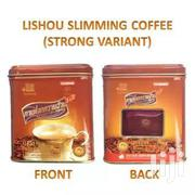 Lishou Coffee | Vitamins & Supplements for sale in Lagos State, Amuwo-Odofin