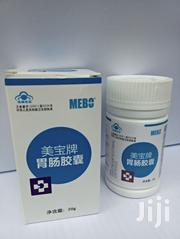 Mebo Gastrointestinal Capsules Cure Ulcer in One Week Completely | Vitamins & Supplements for sale in Benue State, Vandeikya