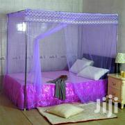 Adult Mosquito Net - 7x7ft   Home Accessories for sale in Lagos State, Ikeja