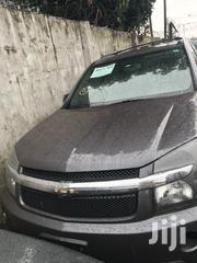 Chevrolet Equinox AWD 2009 Beige | Cars for sale in Lagos State, Ikeja