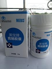 Final Cure for Stomach Ulcer, Wounds, and Constipation Is MEBO GI | Vitamins & Supplements for sale in Abuja (FCT) State, Guzape District