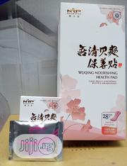 Get Rid of Infertility and Balance Ur Hormones With Female Health Pad | Bath & Body for sale in Gombe State, Kaltungo