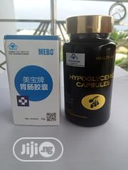 Be Free From Diabetes Permanently With Norland Mebo GI/Hypoglycemic | Vitamins & Supplements for sale in Kano State, Kano Municipal