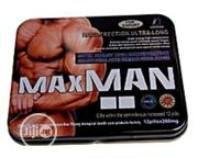 Max Man Delay Ejaculation / Penis Enlargement Supplement | Sexual Wellness for sale in Lagos State