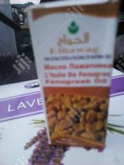 Fenugreek Oil | Vitamins & Supplements for sale in Rivers State, Port-Harcourt