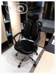 Kideny Chair | Furniture for sale in Anambra State, Onitsha