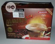 Lishou Slimming Weight Loss Coffee | Vitamins & Supplements for sale in Abuja (FCT) State, Garki 1