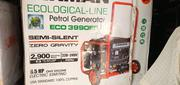 Semi-silent Fireman ECO 3990ES Generator | Electrical Equipment for sale in Lagos State