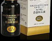 Calcium Iron And Zinc(Fr Arthritis, Bone Injury And Promotes Fertility   Vitamins & Supplements for sale in Lagos State, Magodo