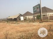 24 Plot Land at the Back of Magida Housing Estate | Land & Plots For Sale for sale in Kwara State, Ilorin West