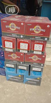 12v 75ah Firstking Battery | Vehicle Parts & Accessories for sale in Lagos State
