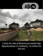 Baronscourt Estate | Land & Plots for Rent for sale in Anambra State, Awka
