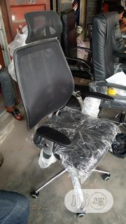 New Classy Executive Office Chair | Furniture for sale in Lagos State, Yaba