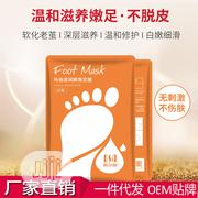 Foot Peel Mask White   Skin Care for sale in Lagos State, Ikeja