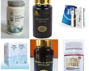 Permanent Cure for Pile | Vitamins & Supplements for sale in Lagos State, Victoria Island