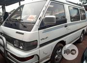 Hot Sale Mitsubishi L300 2000 White | Buses & Microbuses for sale in Lagos State, Ikeja
