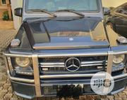 Mercedes-Benz G-Class 2017 Gray | Cars for sale in Abuja (FCT) State, Maitama