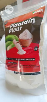 Unripe Plantain Flour | Meals & Drinks for sale in Lagos State, Agboyi/Ketu