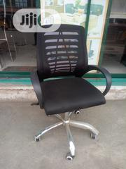 Reliable Office Swivel Chair | Furniture for sale in Lagos State