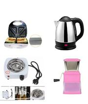 4 in 1 Kitchen Bundle   Kitchen Appliances for sale in Lagos State, Surulere