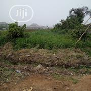 Standard Half Plot Of Behind Chrisland College Idimu Ejigbo | Land & Plots For Sale for sale in Lagos State, Alimosho