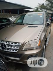 Mercedes-Benz M Class 2010 Gold | Cars for sale in Rivers State, Port-Harcourt