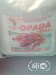 Ofada Rice | Meals & Drinks for sale in Abuja (FCT) State, Asokoro
