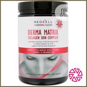 Derma Matrix Collagen Skin Complex | Vitamins & Supplements for sale in Lagos State, Mushin