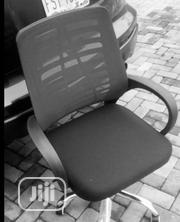 Brand New Imported Super Quality Office Chair With Adjustable Control | Furniture for sale in Lagos State, Yaba