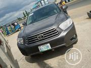 Toyota Highlander V6 2007 Gray | Cars for sale in Rivers State, Port-Harcourt