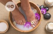 Foot Detoxification Therapy   Skin Care for sale in Lagos State, Ikeja