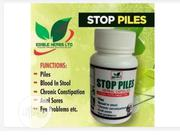 Edible Herbs Ltd Natural Effective Cure for Pile, Blood in Stool, Anal | Vitamins & Supplements for sale in Cross River State, Calabar