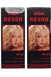 VIGA 5000 Long Time Spray For Men | Skin Care for sale in Rivers State, Bonny