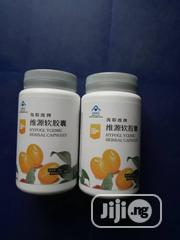 The 2 Bottles Cures Hepatitis In 2 Months With Hypoglycemic Herbal Cap | Vitamins & Supplements for sale in Lagos State, Isolo