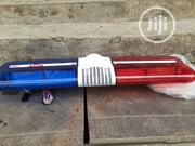 Security Light | Vehicle Parts & Accessories for sale in Lagos State, Isolo