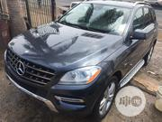 Mercedes-Benz M Class 2012 Gray | Cars for sale in Lagos State, Ojodu