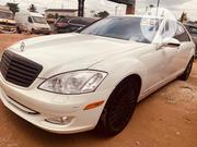Mercedes-Benz S Class 2007 White | Cars for sale in Abuja (FCT) State, Kubwa