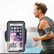 Jogging Phone Pouch | Accessories for Mobile Phones & Tablets for sale in Lagos State, Surulere
