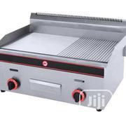 Shawarma Griddle   Restaurant & Catering Equipment for sale in Lagos State, Ojo